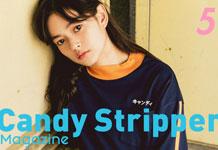 Candy Stripper Magazine 5月号公開!