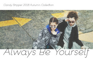 2018 Autumn Collection