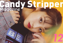 Candy Stripper Magazine12月号 vol.1 公開!
