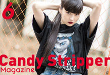 Candy Stripper Magazine6月号 vol.1 公開!