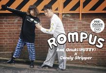 ROMPUS新作Collectionをリリース!&先行予約スタート!