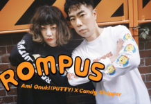 ROMPUS新作Collection 本日販売スタート!