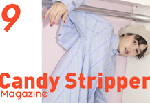 Candy Stripper Magazine9月号 vol.1 公開!