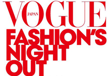 「VOGUE FASHION'S NIGHT OUT」に原宿本店も参加!
