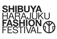 「SHIBUYA HARAJUKU FASHION FESTIVAL.16」に原宿本店も参加!