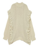 AMIABLE FRILL KNIT OP