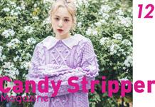 Candy Stripper Magazine12月号 vol.1 公開!