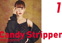 Candy Stripper Magazine1月号 vol.1 公開!