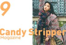 Candy Stripper Magazine9月号 vol.1 公開!