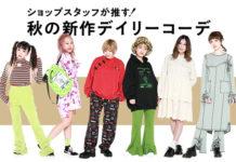 Candy Stripper Magazine8月号 vol.2 公開!