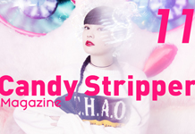 Candy Stripper Magazine11月号 vol.1 公開!