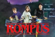 ROMPUS新作コレクションいよいよ本日発売開始!