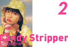 Candy Stripper Magazine2月号 vol.1 公開!