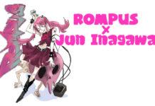 ROMPUS新作コレクションいよいよ本日発売スタート!