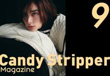 Candy Stripper Magazine 9月号 vol.1 公開!