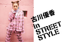 Candy Stripper Magazine 8月号 vol.2 公開!