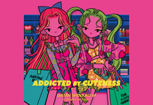 「Addicted by Cuteness  ~for acutegrrrls~」に参加決定!